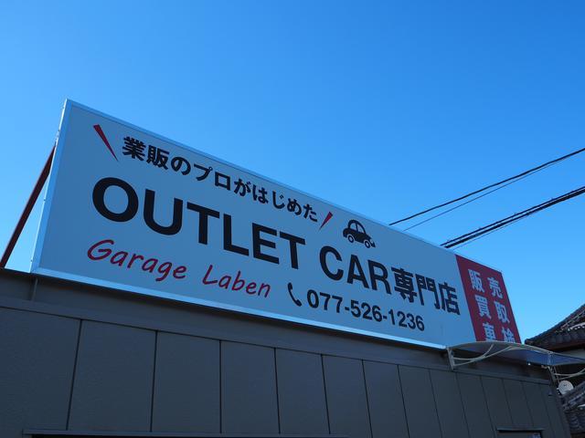 Garage Laben ガレージレーベン