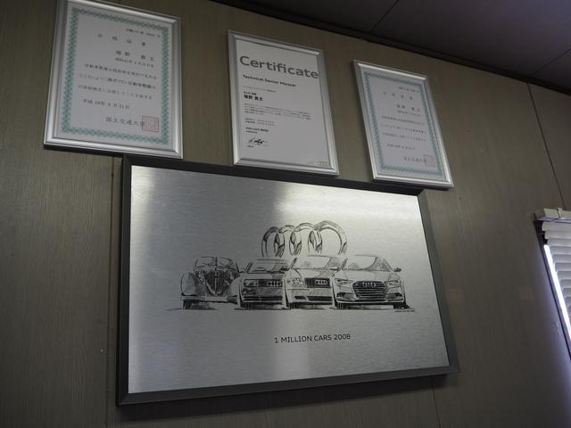 Garage Laben ガレージレーベン(2枚目)