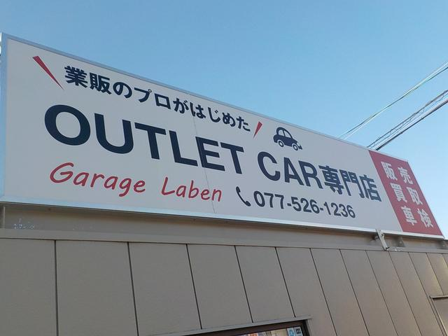 当店は中古車販売もしております!お気軽にお問合せください。
