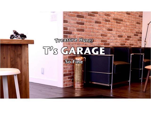 T`s GARAGE(ティーズガレージ)