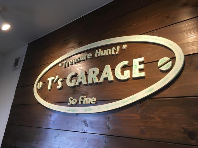 T`s GARAGE(ティーズガレージ)(6枚目)
