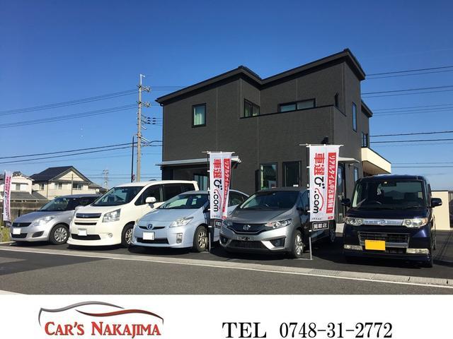 Car`s ナカジマ(1枚目)