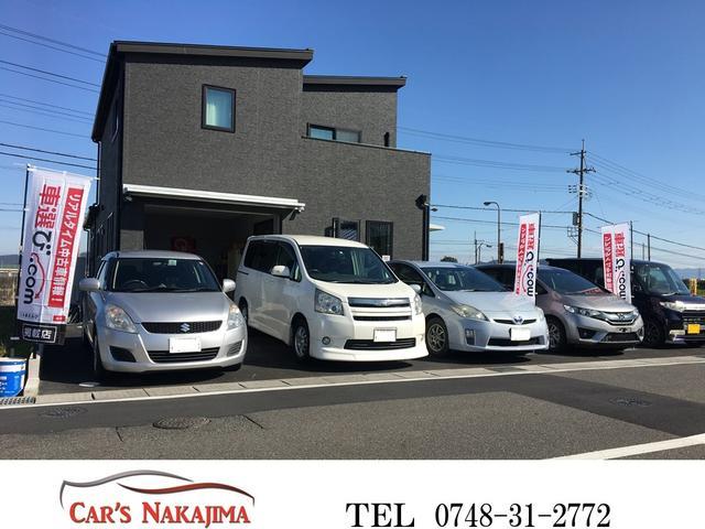 Car`s ナカジマ(2枚目)