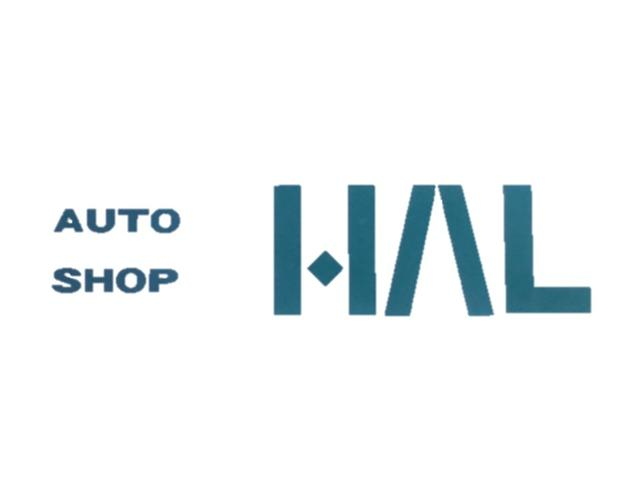 AUTO SHOP H.A.L オートショップハル