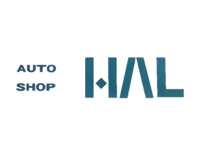 AUTO SHOP H.A.L オートショップハル(1枚目)