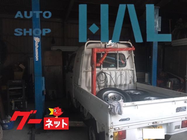 AUTO SHOP H.A.L オートショップハル(2枚目)