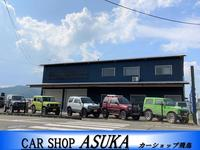 CAR SHOP ASUKA (カーショップアスカ)