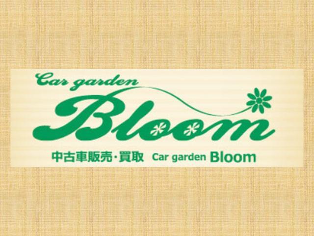 Car garden Bloom