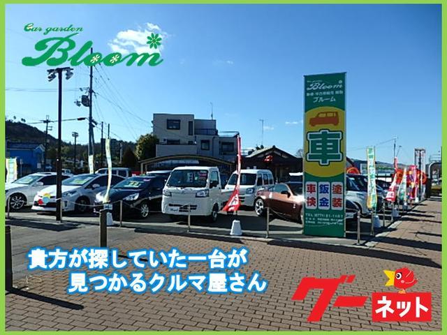 Car garden Bloom(1枚目)
