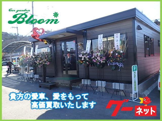 Car garden Bloom(2枚目)