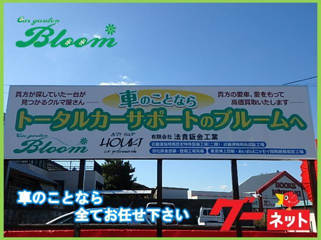 Car garden Bloom(3枚目)