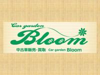 Car garden Bloom
