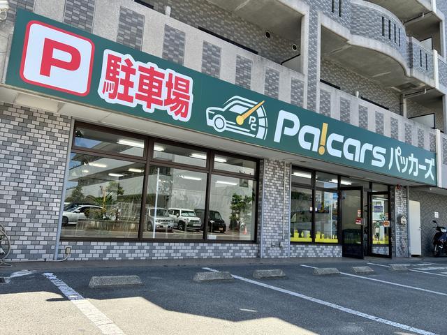 JR長岡京駅から車で10分!マンションの一階に事務所をかまえています!