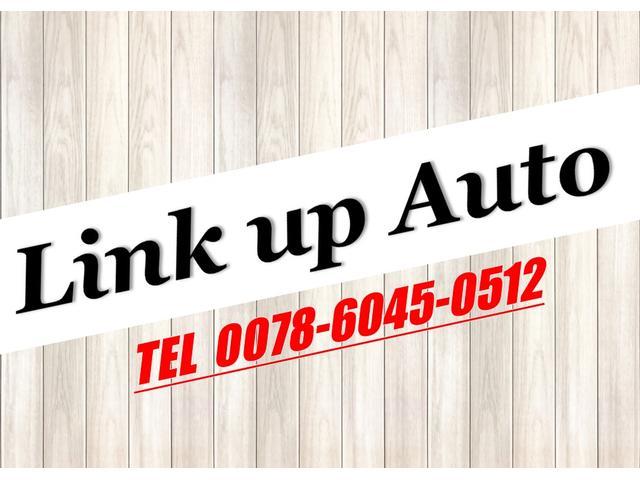 Link up Auto(1枚目)