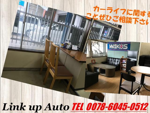 Link up Auto(4枚目)