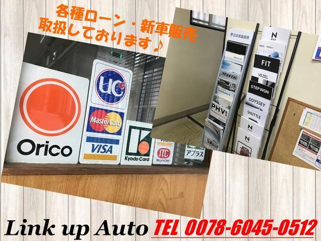 Link up Auto(5枚目)