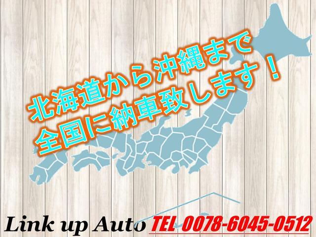Link up Auto(6枚目)
