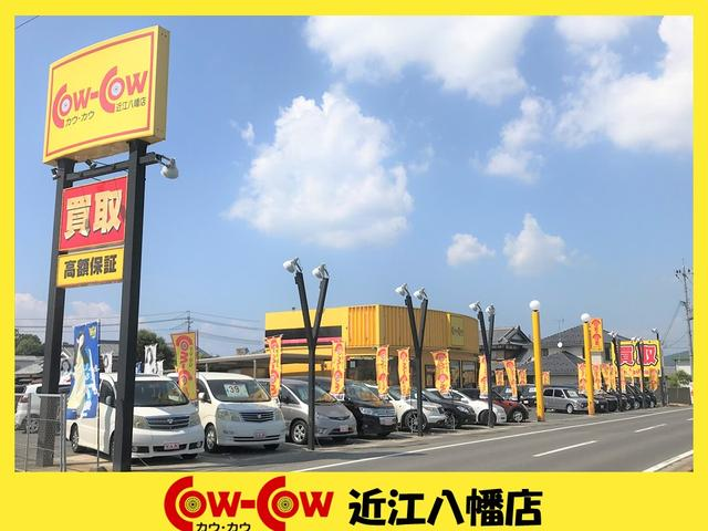 「滋賀県」の中古車販売店「COWCOW近江八幡店」