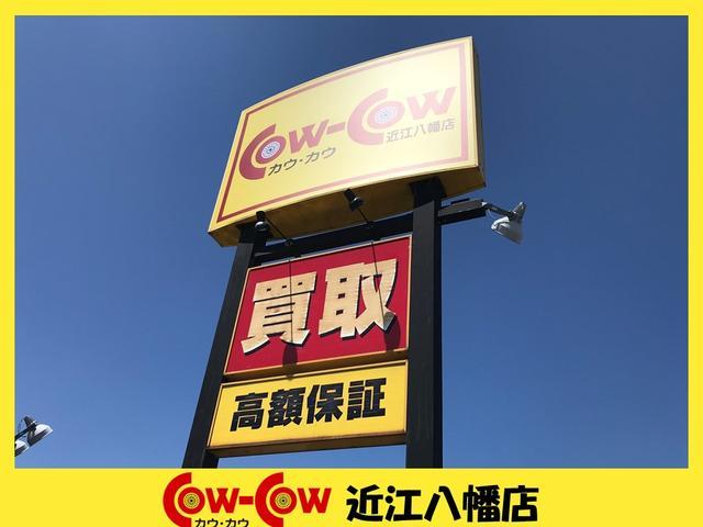 COWCOW近江八幡店(1枚目)