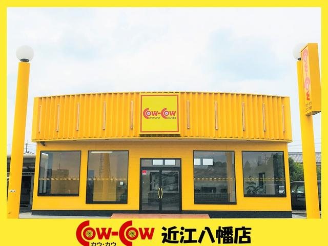 COWCOW近江八幡店(3枚目)