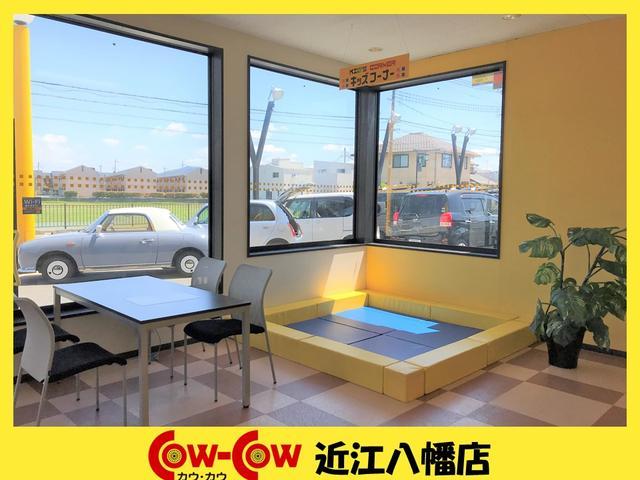 COWCOW近江八幡店(6枚目)