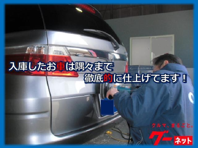 オニキス宇治槙島店 マルキ自動車(2枚目)