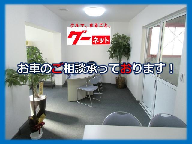 オニキス宇治槙島店 マルキ自動車(3枚目)
