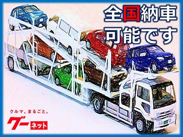 オニキス宇治槙島店 マルキ自動車(5枚目)