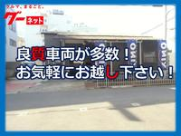 オニキス宇治槙島店 マルキ自動車