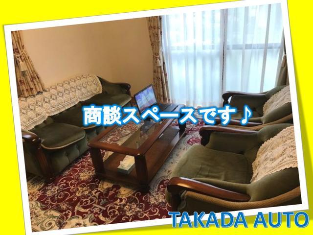 TAKADA AUTO 新型タント専門店(3枚目)