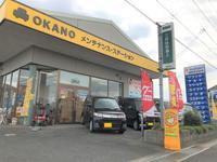 株式会社 岡野自動車
