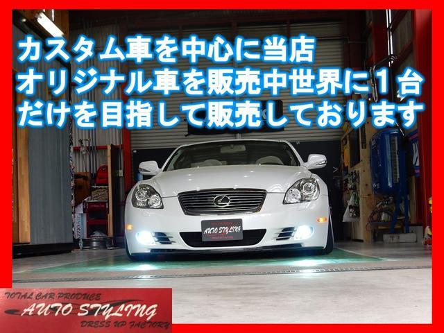 カスタム車中心の珍しいお車を中心に販売しております。勿論お客様のご要望のお車に仕上げることも可能です