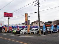 (有)カーショップソーユー 堅田店