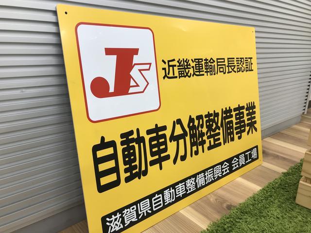 武田オートサービス株式会社 フラット7栗東インター (6枚目)