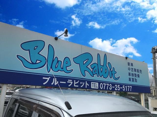 Blue Rabbit ブルーラビット(1枚目)