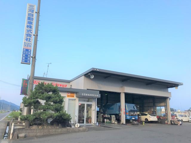 三河自動車株式会社(2枚目)