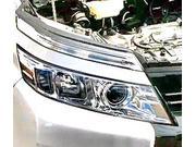 ライト・ウィンカー類パーツの修理・整備・交換を行います。