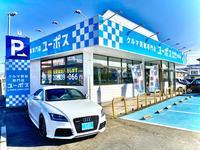 ユーポス8号栗東店