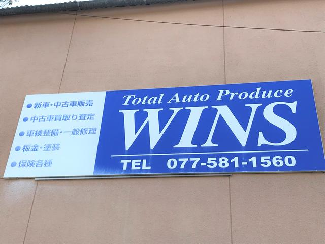 Total Auto Produce WINS(2枚目)