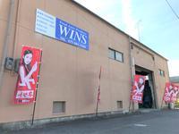 Total Auto Produce WINS