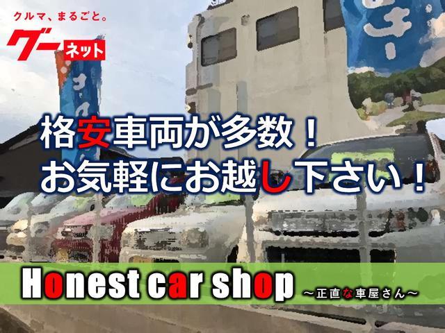 Honest car shop 〜正直な車屋さん〜