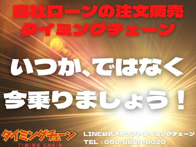 タイミングチェーン 車の業務スーパー(6枚目)