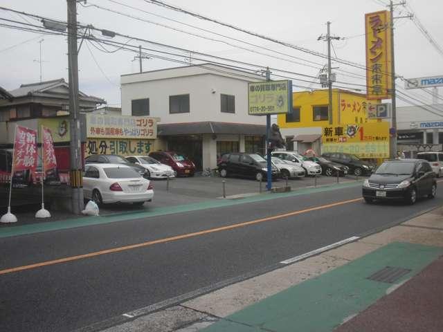 車買取専門店 ゴリラ (有)エリオット(2枚目)