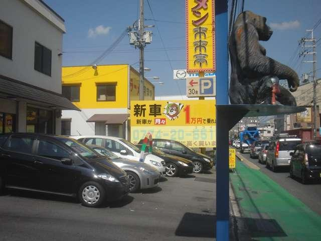 車買取専門店 ゴリラ (有)エリオット(3枚目)
