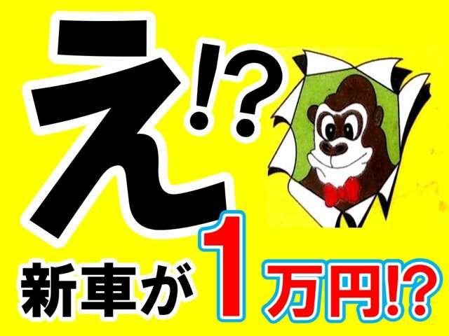 車買取専門店 ゴリラ (有)エリオット(4枚目)