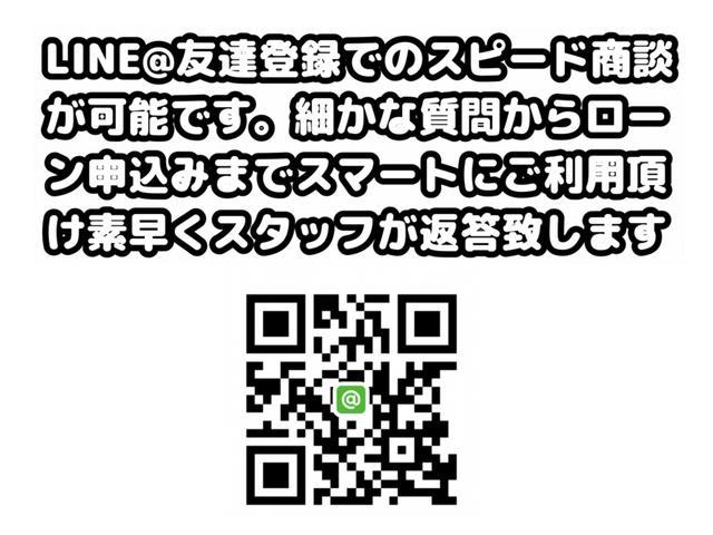 京都自動車(2枚目)