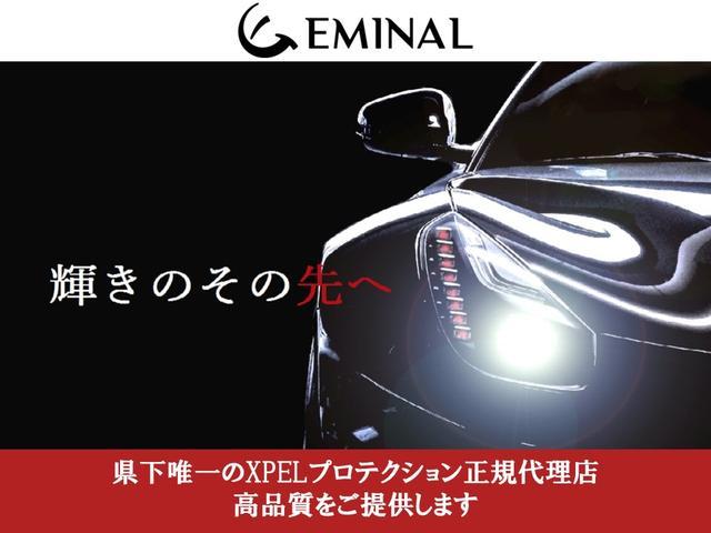 EMINAL(エミナル)(5枚目)