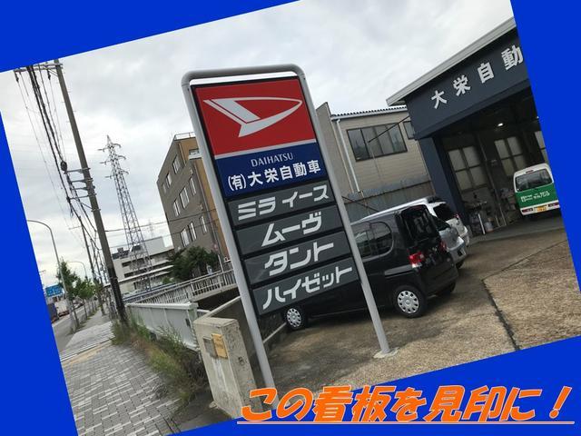 大栄自動車(4枚目)