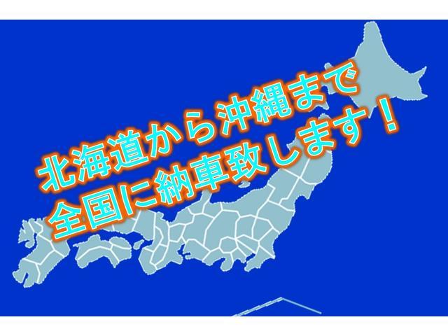 大栄自動車(5枚目)