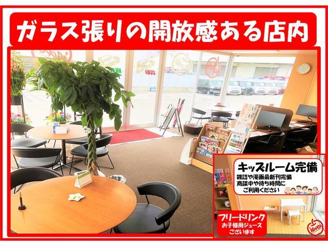 アップル京都店(2枚目)